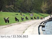 Купить «Отдыхающие люди на Андреевской набережной. Гагаринский район. Город Москва», эксклюзивное фото № 33506863, снято 5 мая 2010 г. (c) lana1501 / Фотобанк Лори