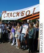 Купить «Поздравление ветеранов Великой Отечественной войны во время праздника Победы 9 мая на Поклонной горе в Москве», эксклюзивное фото № 33508335, снято 9 мая 2011 г. (c) lana1501 / Фотобанк Лори