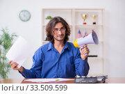 Movie director working in the studio. Стоковое фото, фотограф Elnur / Фотобанк Лори