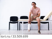 Купить «Young injured man waiting for his turn in hospital hall», фото № 33509699, снято 3 мая 2019 г. (c) Elnur / Фотобанк Лори