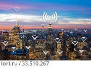 Купить «Internet of things concept in the city», фото № 33510267, снято 2 июня 2020 г. (c) Elnur / Фотобанк Лори