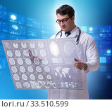 Telemedicine concept with doctor looking at x-ray image. Стоковое фото, фотограф Elnur / Фотобанк Лори
