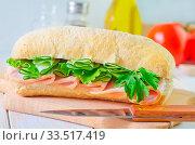 Купить «Sandwich with ham and cucumber», фото № 33517419, снято 9 апреля 2020 г. (c) age Fotostock / Фотобанк Лори