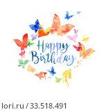 Birthday greeting card with butterflies. Стоковая иллюстрация, иллюстратор Миронова Анастасия / Фотобанк Лори