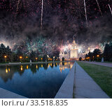 Купить «Moscow University (main building) and fireworks in honor of Victory Day celebration (WWII), Russia», фото № 33518835, снято 9 мая 2019 г. (c) Владимир Журавлев / Фотобанк Лори