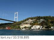 Купить «Fatih Sultan Mehmet Bridge over Bosporus Strait, Istanbul, Turkey», фото № 33518895, снято 3 ноября 2019 г. (c) Free Wind / Фотобанк Лори