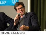 Lukas Koehler - Environmental policy spokesman for the FDP parliamentary group in the German Bundestag (2020 год). Редакционное фото, агентство Caro Photoagency / Фотобанк Лори