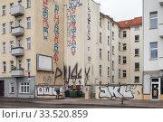Купить «Old buildings in the Stralauer Allee in Berlin-Friedrichshain», фото № 33520859, снято 12 января 2019 г. (c) Caro Photoagency / Фотобанк Лори