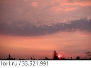 Купить «Berlin, Germany, sunrise over the city», фото № 33521991, снято 17 марта 2020 г. (c) Caro Photoagency / Фотобанк Лори