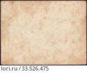 Купить «Пожелтевший в пятнах картонный фон, бумажная текстура», иллюстрация № 33526475 (c) александр афанасьев / Фотобанк Лори