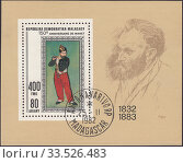 "Картина Эдуарда Мане ""Флейтист"". Почтовая марка Мадагаскара 1982 года. Редакционная иллюстрация, иллюстратор александр афанасьев / Фотобанк Лори"