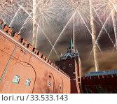 Купить «Troitskaya (Trinity) Tower and fireworks in honor of Victory Day celebration (WWII), Moscow Kremlin, Russia», фото № 33533143, снято 9 мая 2019 г. (c) Владимир Журавлев / Фотобанк Лори
