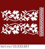 Traditional embroidery. Vector illustration of ethnic seamless ornamental geometric patterns for your design. Стоковая иллюстрация, иллюстратор Василий Кочетков / Фотобанк Лори