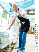 Senior man choosing fertilizers. Стоковое фото, фотограф Яков Филимонов / Фотобанк Лори