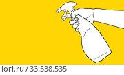 Купить «Illustration of a hand using disinfectant spray. Precautions disinfecting hygiene for coronavirus  p», фото № 33538535, снято 3 июля 2020 г. (c) Wavebreak Media / Фотобанк Лори