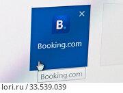 Купить «Закладка (ссылка) на сайт Booking.com. Экран компьютера (крупный план)», фото № 33539039, снято 12 апреля 2020 г. (c) E. O. / Фотобанк Лори