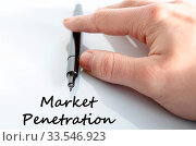 Купить «Market penetration text concept isolated over white background», фото № 33546923, снято 6 июля 2020 г. (c) easy Fotostock / Фотобанк Лори