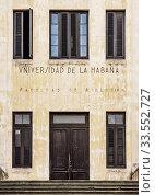 Купить «University of Havana, Vedado, Havana, La Habana Province, Cuba.», фото № 33552727, снято 1 мая 2019 г. (c) age Fotostock / Фотобанк Лори