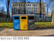 Купить «Новые урны для раздельного сбора мусора, г. Королев, Россия.», фото № 33559943, снято 5 июля 2020 г. (c) chaoss / Фотобанк Лори