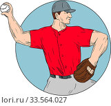 Drawing sketch style illustration of an american baseball player pitcher outfilelder throwing ball viewed from the side set inside circle on isolated background. Стоковое фото, фотограф Zoonar.com/patrimonio designs / easy Fotostock / Фотобанк Лори