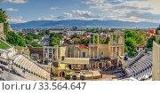 Купить «Roman amphitheater in Plovdiv, Bulgaria», фото № 33564647, снято 24 июля 2019 г. (c) Sergii Zarev / Фотобанк Лори