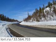 Дорога Кандалакша-Умба в апреле; Стоковое фото, фотограф александр лупкин / Фотобанк Лори