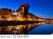 Gdansk embankment in twilight (2018 год). Стоковое фото, фотограф Яков Филимонов / Фотобанк Лори