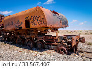 Купить «Train cemetery in Uyuni, Bolivia, south america», фото № 33567407, снято 16 июля 2020 г. (c) age Fotostock / Фотобанк Лори