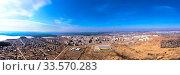 Широкоугольная панорама города Нижний Тагил. Вид сверху. Гальяно-Горбуновский массив (2020 год). Стоковое фото, фотограф Евгений Ткачёв / Фотобанк Лори
