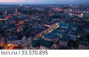 Picturesque view from drone of city of Rzeszow at night, Poland. Стоковое видео, видеограф Яков Филимонов / Фотобанк Лори