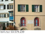 Старинный дом 13-го века с названием Haus zum Loch в историческом центре города Цюрих, Швейцария (2019 год). Редакционное фото, фотограф Bala-Kate / Фотобанк Лори