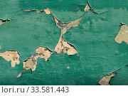 Купить «Background wall with peeling green paint and old stucco», фото № 33581443, снято 16 апреля 2020 г. (c) ok_fotoday / Фотобанк Лори