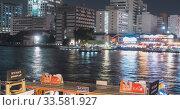 Купить «Timelapse of harbour maharaj and ferry area on Chao Phraya River. Night illumination at Bangkok, Asia, Thailand, NOV 22, 2018», видеоролик № 33581927, снято 22 ноября 2018 г. (c) Александр Маркин / Фотобанк Лори