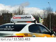 Автомобиль службы такси «Ситимобил» стоит на перекрестке (2020 год). Редакционное фото, фотограф Щеголева Ольга / Фотобанк Лори