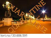 Coronavirus in Paris, France. Quarantine sign. Concept of COVID pandemic and travel in Europe. The Alexander III bridge at night. Стоковое фото, фотограф Владимир Журавлев / Фотобанк Лори