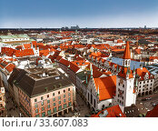 Munich. Top view with the old town hall and the former Talburgtor watchtower in the center. Bavaria, Germany (2012 год). Редакционное фото, фотограф Наталья Волкова / Фотобанк Лори