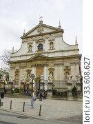 Купить «St. Peter and Paul Cathedral Grodzka Street Old Town Krakow Poland Europe EU.», фото № 33608627, снято 4 мая 2019 г. (c) age Fotostock / Фотобанк Лори