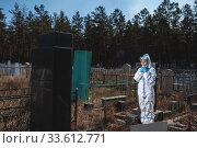cemetery person victim death virus grave relative. Стоковое фото, фотограф Mark Agnor / Фотобанк Лори
