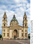 St. Stephen's Basilica, Budapest, Hungary (2019 год). Стоковое фото, фотограф Boris Breytman / Фотобанк Лори