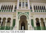 Купить «The Moorish Palacio de Valle, Cienfuegos, Cuba.», фото № 33616643, снято 17 марта 2020 г. (c) age Fotostock / Фотобанк Лори