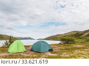 Hiking in the tundra. Стоковое фото, фотограф Дмитрий Тищенко / Фотобанк Лори