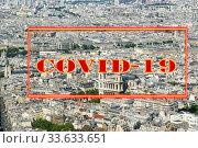 Купить «Coronavirus in Paris, France. Covid-19 sign. Concept of COVID pandemic and travel in Europe. The city skyline at daytime.», фото № 33633651, снято 10 апреля 2020 г. (c) Владимир Журавлев / Фотобанк Лори