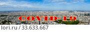 Купить «Coronavirus in Paris, France. Covid-19 sign on a blurred background. Concept of COVID pandemic and travel in Europe. The city skyline at daytime.», фото № 33633667, снято 10 апреля 2020 г. (c) Владимир Журавлев / Фотобанк Лори
