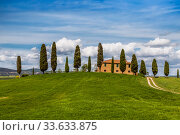 Traditional rural landscape, Tuscany, Italy (2014 год). Стоковое фото, фотограф Наталья Волкова / Фотобанк Лори