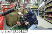 Купить «Ufa, Russia - July 29, 2014: A man is shopping in the Hardware department of the Castorama shop», видеоролик № 33634207, снято 29 июля 2014 г. (c) Mikhail Erguine / Фотобанк Лори