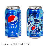 Купить «Pepsi UEFA Champions League Edition», фото № 33634427, снято 25 апреля 2020 г. (c) Art Konovalov / Фотобанк Лори
