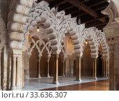 Купить «Aljaferia Palace. North gate arches Patio de Santa Isabel. Zaragoza, Aragon, Spain», фото № 33636307, снято 2 июня 2020 г. (c) Яков Филимонов / Фотобанк Лори