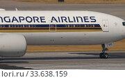 Купить «Boeing 777 Singapore Airlines turn ranway before departure», видеоролик № 33638159, снято 10 ноября 2019 г. (c) Игорь Жоров / Фотобанк Лори