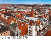 Top view of Munich with the Old town hall and the former Alburger watchtower in the city center. Bavaria, Germany (2012 год). Редакционное фото, фотограф Наталья Волкова / Фотобанк Лори