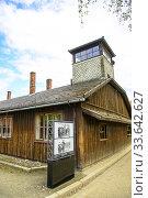 Купить «Auschwitz Birkenau Concentration Camp OŠ›wiÄ. cim Museum Southern Poland Europe EU UNESCO.», фото № 33642627, снято 8 мая 2019 г. (c) age Fotostock / Фотобанк Лори